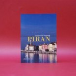 Piran – tourist guide